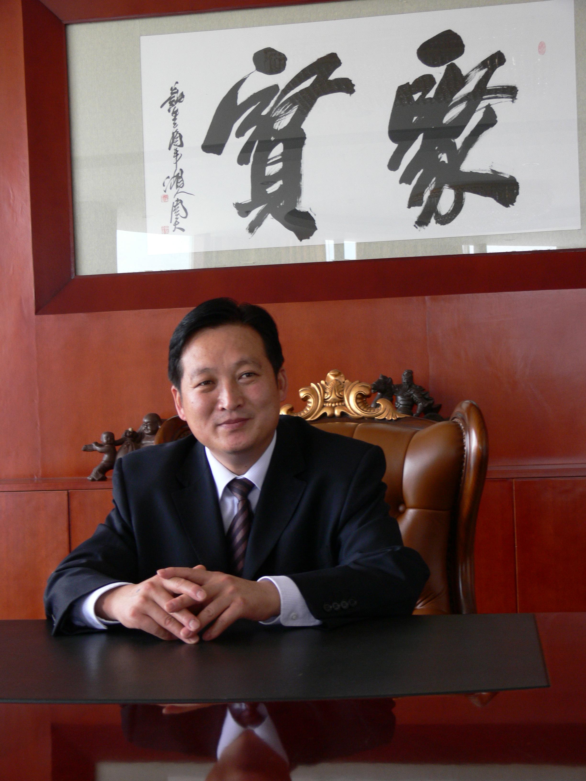 黄春荣  创会会长